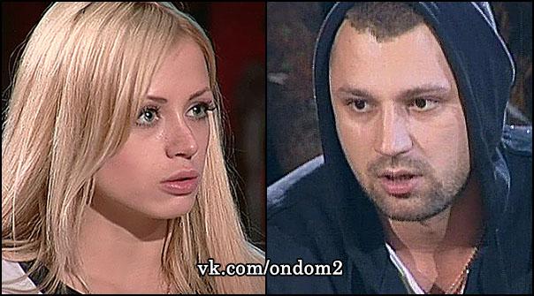 Диана Игнатюк (Милонкова), Никита Кузнецов
