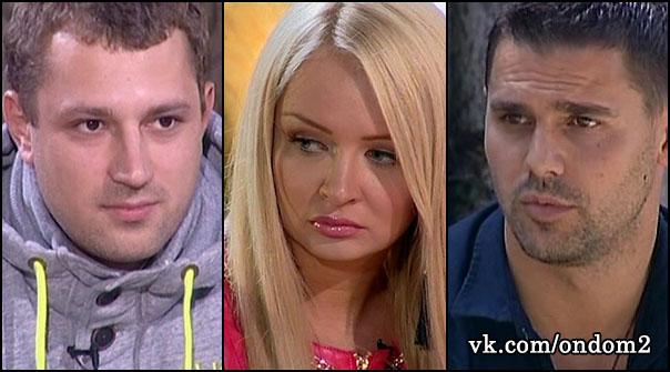 Никита Кузнецов, Дарья Пынзарь, Сергей Пынзарь