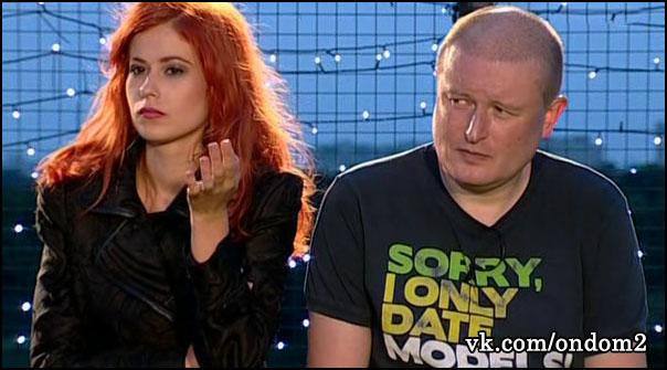 Николай Должанский, Татьяна Кирилюк