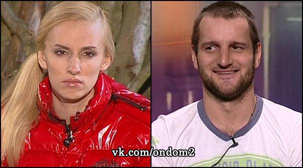 Ольга Гажиенко, Алексей Самсонов