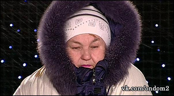 Ольга Васильевна