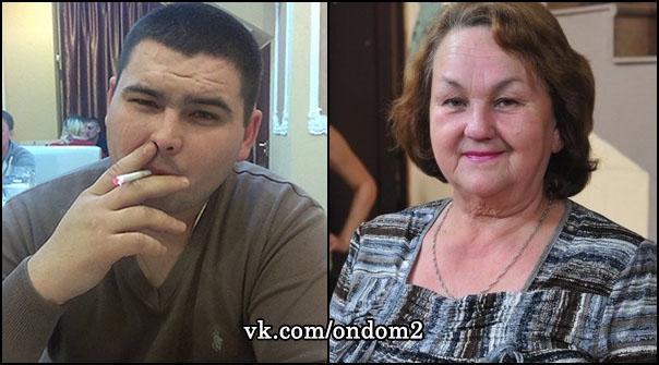 Александр Валерьевич Арзамасцев, Ольга Васильевна Гобозова
