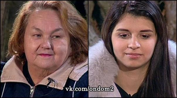 Ольга Васильена Гобозова (Михайлова), Алиана Устиненко