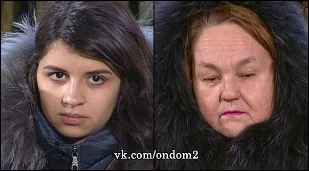 Ольга Васильевна Гобозова (Михайлова), Алиана Устиненко