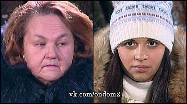 Ольга Васильевна, Алиана Устиненко