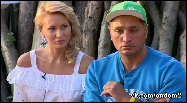 Рустам Калганов (Солнцев), Элина Карякина