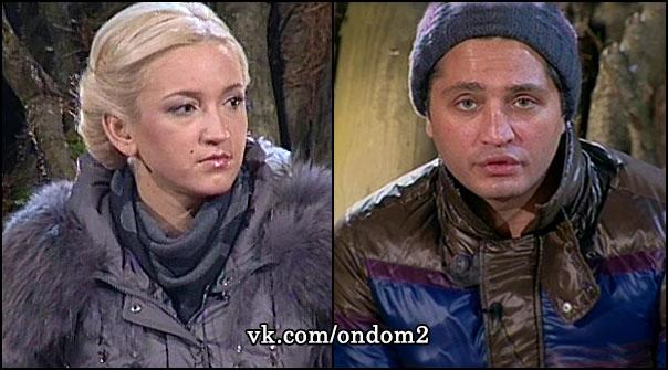 Ольга Бузова, Рустам Калганов