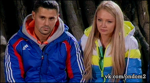 Сергей Пынзарь, Дарья Пынзарь