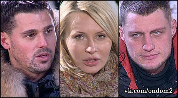 Сергей Пынзарь, Элина Карякина, Александр Задойнов