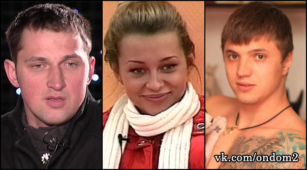 Сергей Сичкар, Александра Скородумова, Александр Странник