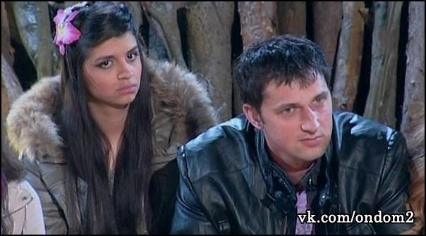 Сергей Сичкар, Алиана Устиненко