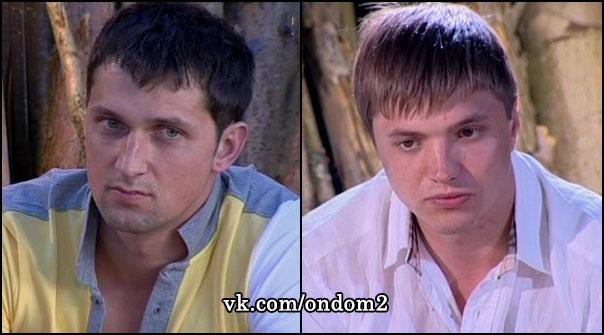 Сергей Сичкар, Александр Странник