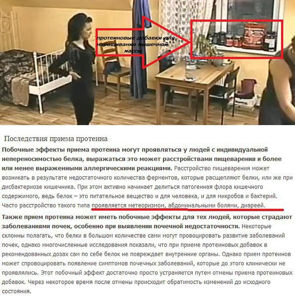 Про Никиту Кузнецова и метеоризм