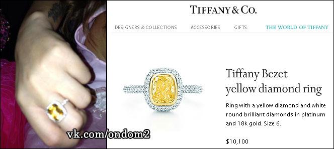 Кольцо тиффани с желтым бриллиантом на руке Ксении Бородиной