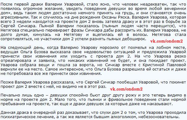 Статья про Евгения Кузина