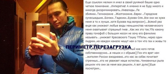 Рустам Солнцев (Калганов) про Ольгу Бузову
