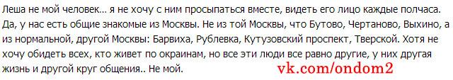 Цитата Марты Соболевской
