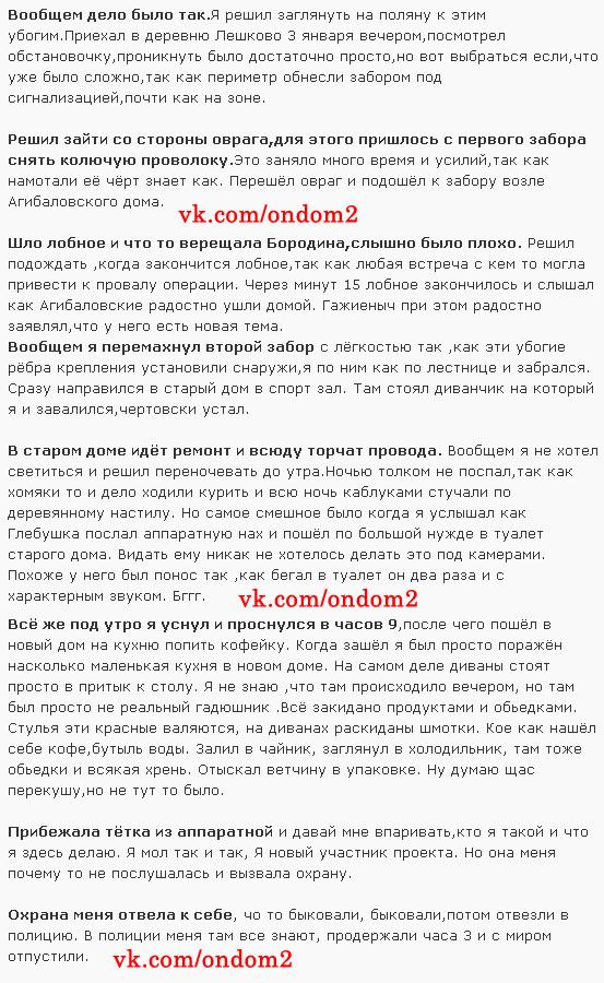 Рассказ Сергея Ляпина