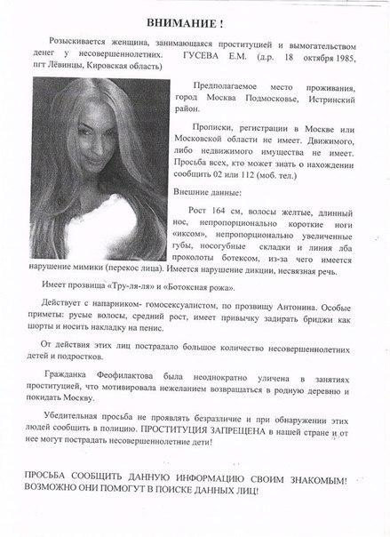 Ответ Элины Карякиной