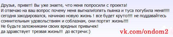 Блог Глеба Жемчугова