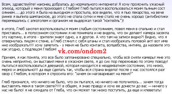 Блог Адель Миловидовой