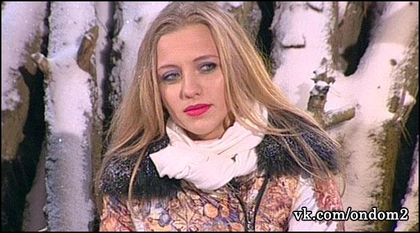 Светлана Бубела