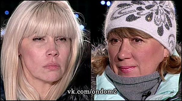 Светлана Михайловна Устиненко, Людмила Валерьевна Руднева (Тишкова)