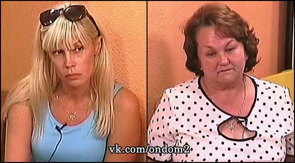 Светлана Михайловна Устиненко, Ольга Васильевна Гобозова
