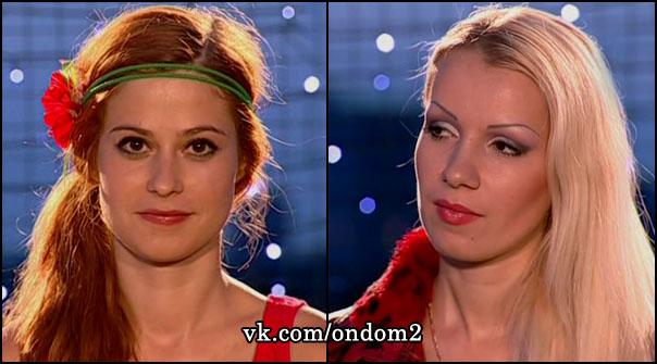 Татьяна Кирилюк, Екатерина Король