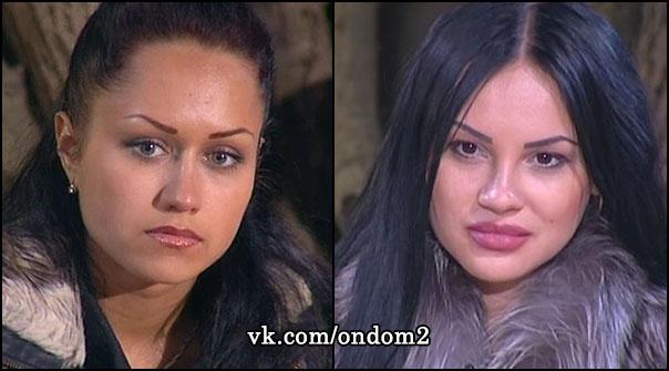 Анастасия Бойкова, Татьяна Охулкова
