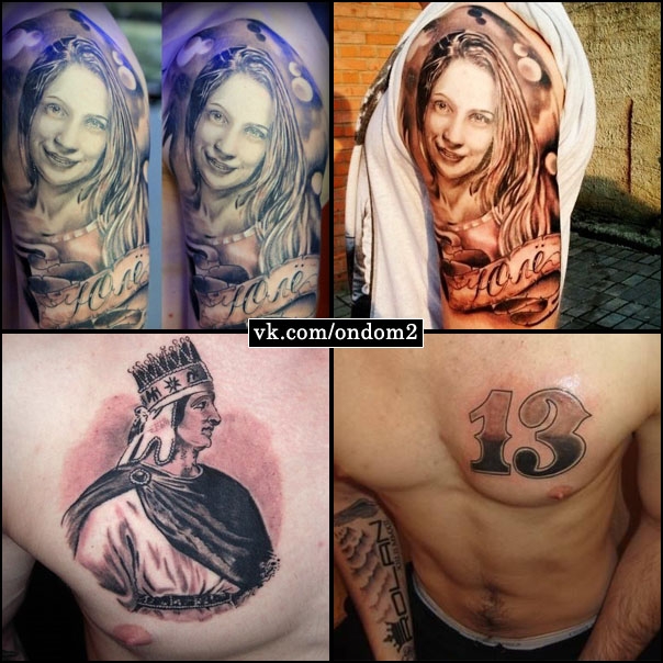 Татуировки Тиграна Салибекова