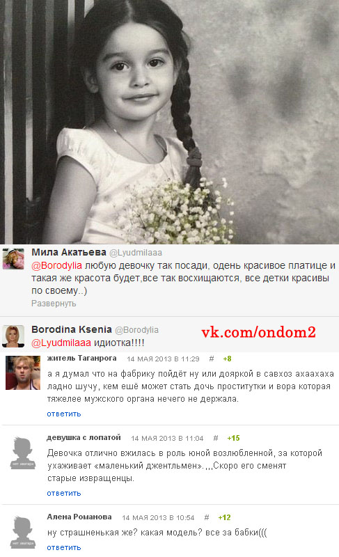 Маруся Будагова