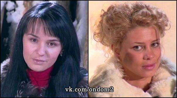 Валентина Куликова,  Евгения Нетягова