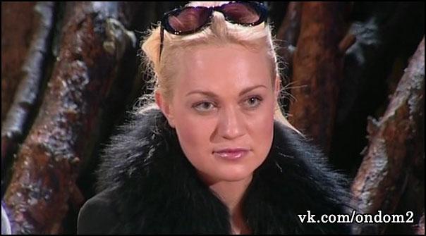 Валерия Мастерко