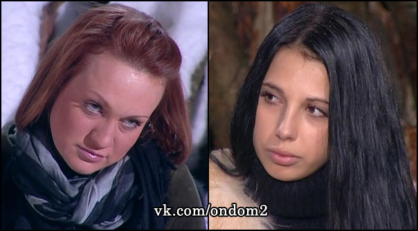 Валерия Мастерко, Варвара Третьякова