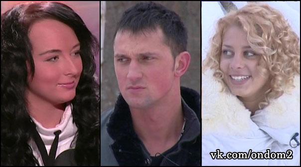 Валерия Уварова, Сергей Сичкар, Екатерина Нетягова