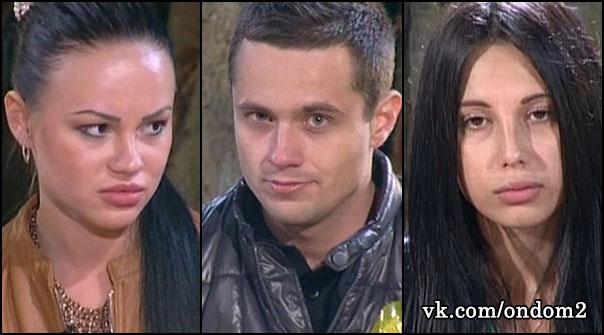 Татьяна Охулкова, Дмитрий Бирюков, Варвара Третьякова