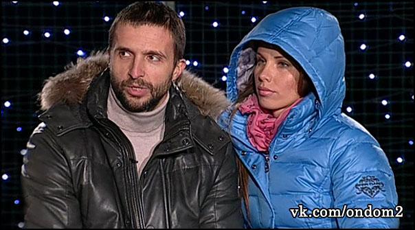 Василий Тодерика, Антонина Клименко (Тодерика)