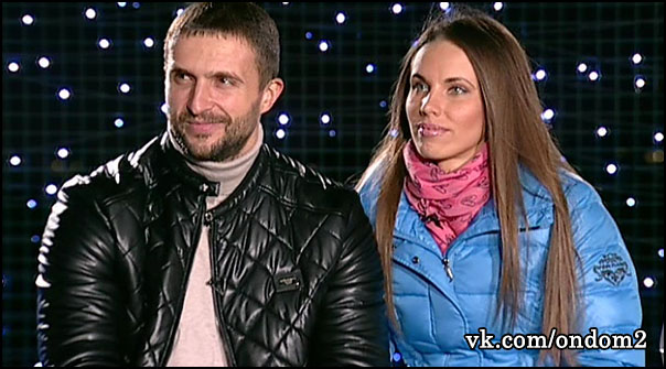Василий Тодерика, Антонина Клименко