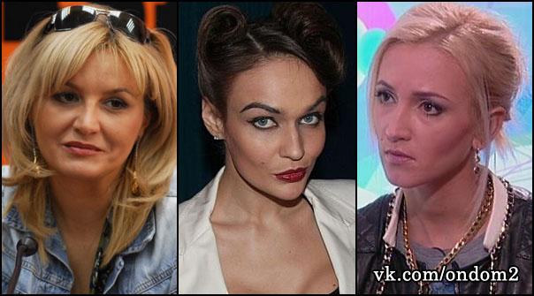Василина Михайловская, Алёна Водонаева, Ольга Бузова