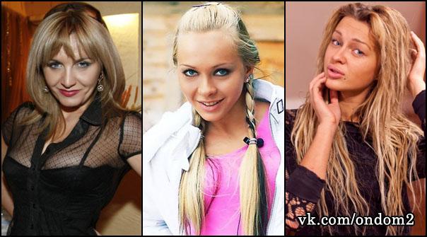 Василина Михайловская, Наталья Варвина, Александра Скородумова