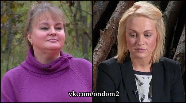 Виктория Владимировна Мастерко, Валерия Мастерко