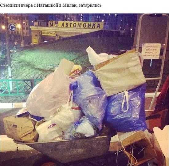 Ксения Бородина в социальных сетях