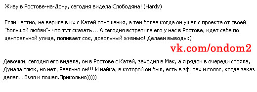Отзыв про Екатерину Токареву и Юрия Слободяна