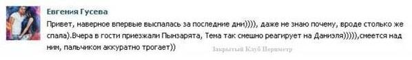 Евгения Феофилактова вконтакте