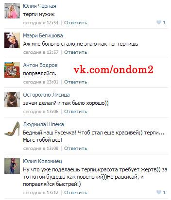 Рустам Калганов вконтакте