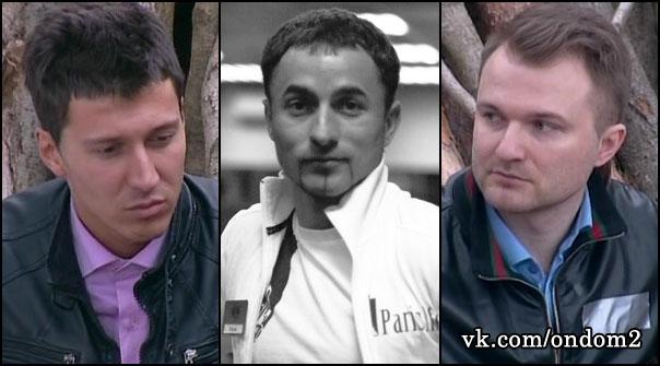 Владимир Листочкин, Владимир Ильяшенко