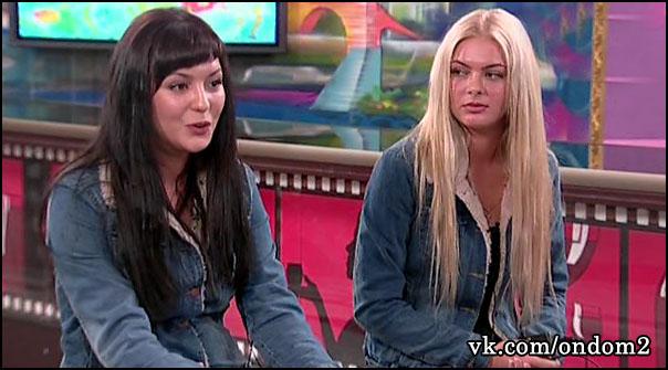Юля (брюнетка), Нелли (блондинка)