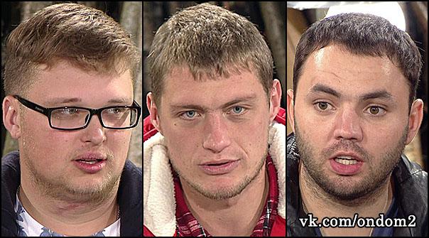 Егор Холявин, Александр Гобозов, Александр Задойнов