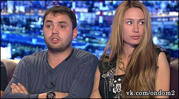 Александр гобозов и алена ашмарина фото 624-414